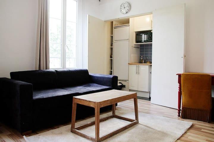 Calm studio close to Montmartre - 巴黎 - 公寓