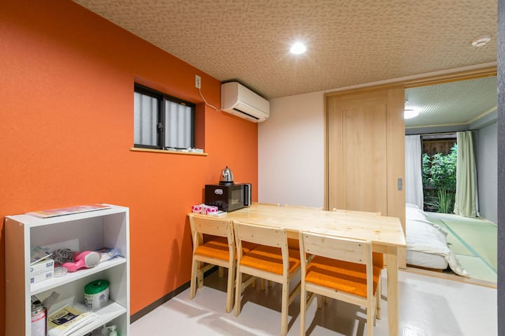 Japanese style house/5 min walk from station
