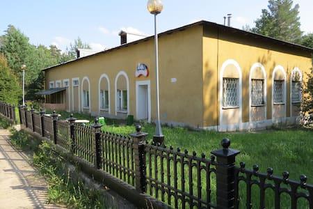 Гостиница Сережа - Arzamas - 宿舍