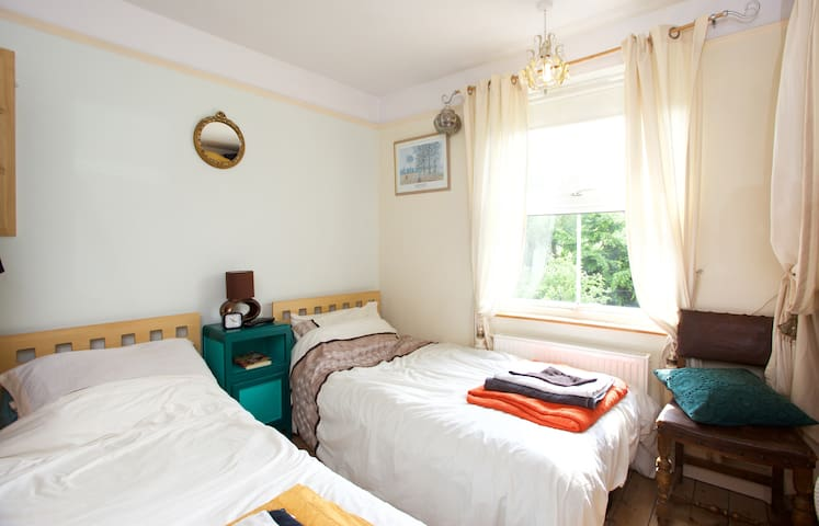 Jenny's Home Space in Suffolk, UK - Ipswich - Talo