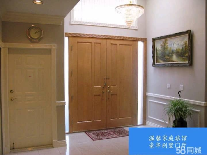 hospitable  and comfortable room