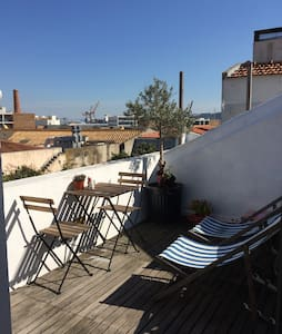 Openhouse with a terrace (cork house) - Lisboa
