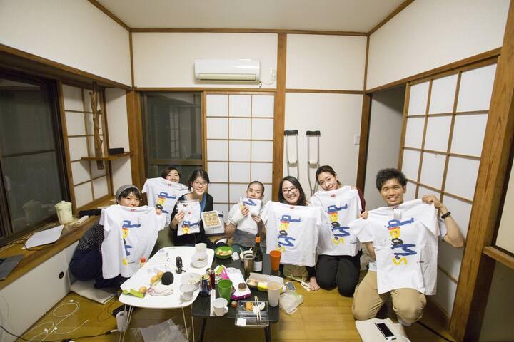 伝統日本家屋 経堂駅まで3分 キッチン、庭のある一軒家 日本的なエリア - Setagaya-ku - Lägenhet