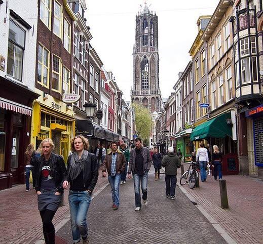 App 150m start TOUR de France! - Utrecht - Appartement