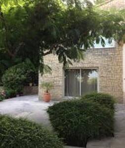Maison provençale face au Ventoux - Sarrians - 단독주택