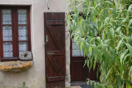 Petite Maison des Reves