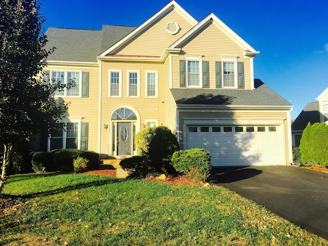 Beautiful Cosy Family home - Manassas