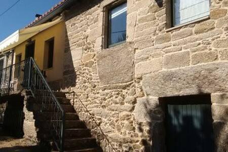 Fantástico Loft en la Ribeira Sacra - A Teixeira