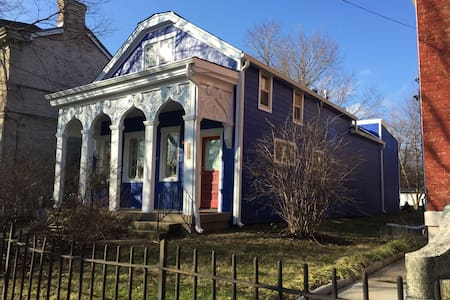 NULU -Perfect Location, Lower Apt. - House