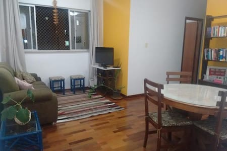 Comfortable private room near UFMG, Pampulha - Белу-Оризонти - Квартира