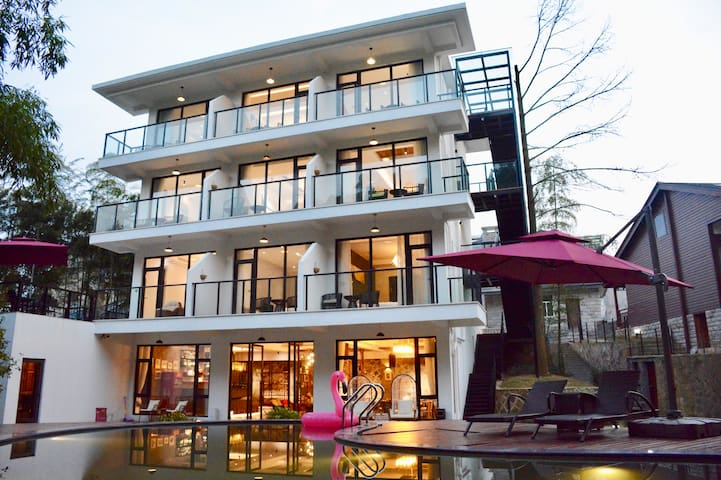 莫干山居有竹溪畔美宿1号楼loft套房