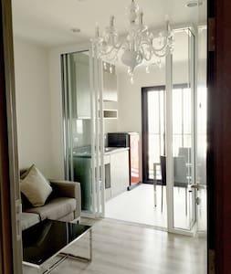 The Base  1BR condo on 24th floor - Khon Kaen - Apartament