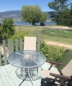 Wine Country - Steps from the Beach - Summerland