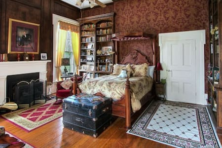 Abraham Lincoln Library - Springfield - Bed & Breakfast