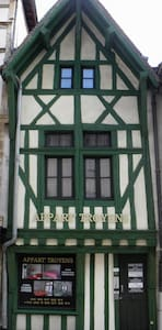 Appart'Troyens - Troyes - Apartament