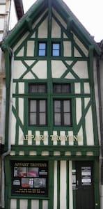 Appart'Troyens - Troyes - Lägenhet