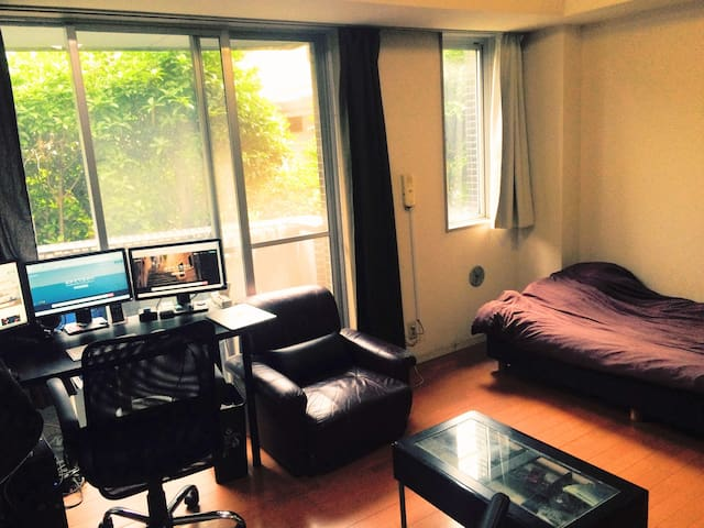 Only 2 Stops Away From Shibuya Sta. - Meguro-ku - Appartement