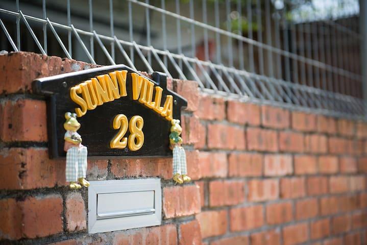 Seremban Homestay Sunnyvilla28 - Mambau - Huis