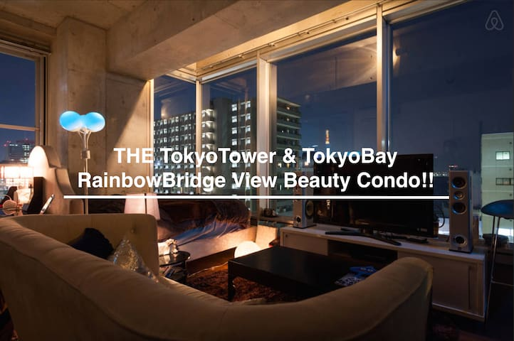 3min to station,Tokyo Tower View!#2 - Minato-ku - Appartement