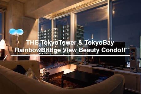 3min to station,Tokyo Tower View!#2 - Minato-ku