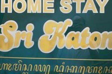 Homestay SRIKATON - Solo - Surakarta - Talo