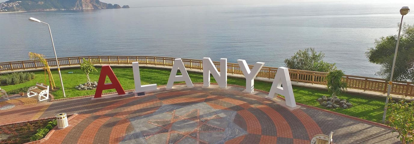 Just 3 minutes from the bech - Alanya