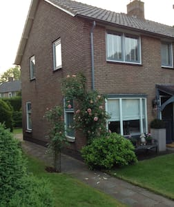 Family house near Amsterdam - Blaricum