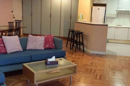 Great apartment in great location - Yanawa - Apartment