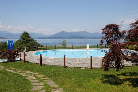 Lake Maggiore Villa & Pool 4 Family - Ranco