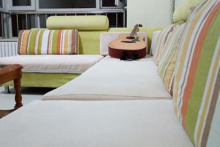 Shahe Gaojiaoyuan Subway - big livingroom sofa - Wohnung