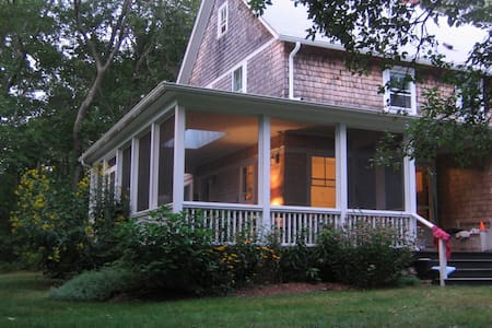 Charming 1906 Farmhouse - South Kingstown