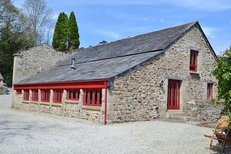 The Cow Barn, nr Fowey /Lostwithiel - Lostwithiel