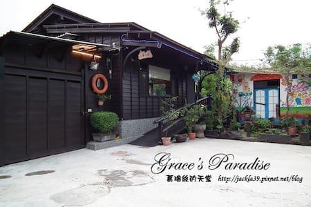 竹寧小木屋(宜蘭羅東後火車站)