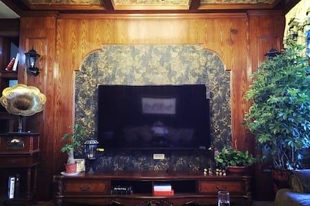花园复式洋房 美式复古装修 - 许昌市 - Loft