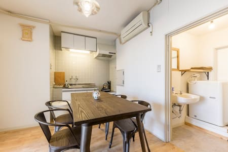 Minimalistic 2BR Home Near IKEBUKURO. Great Access - Toshima-ku
