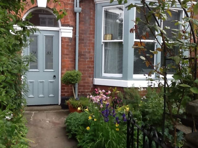 Tranquil first floor  flat - Sheffield - Appartement