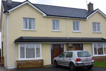 Modern 3 bedroom house in Kilkelly, Co. Mayo - Kilkelly - Casa