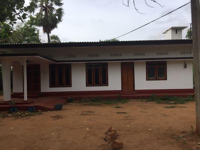 Chunnakam Guest House