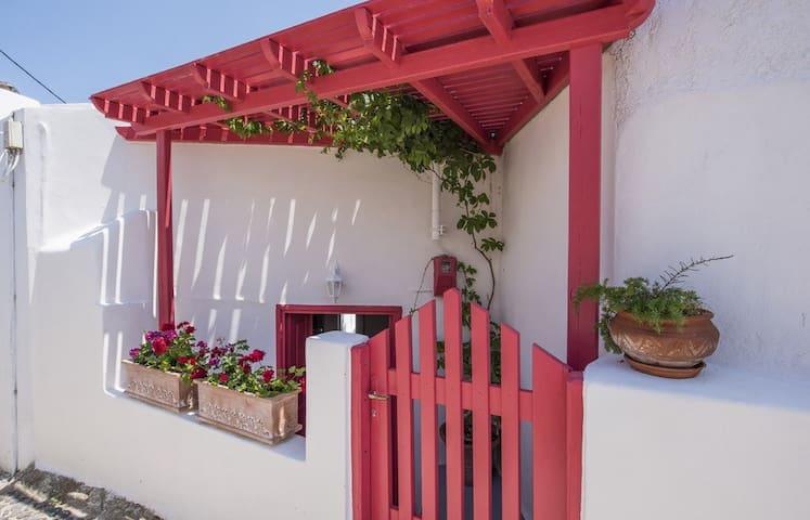 Casa Maria, center of Fira - Santorini - House