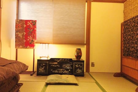 Japanese Pravate Room in Tennoji - 大阪市 - Bed & Breakfast