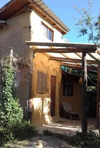 casa organica el bolson - El Bolsón - บ้าน