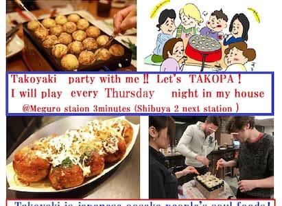 Takoyaki party! Meguro Near Shibuya - meguroku - Apartment