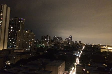 Studio- Beach in the day, City Lights at night! - Chicago - Apartment