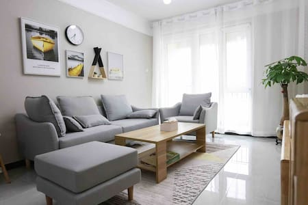 2 Bedroom Apartment  By Yongding River In Gu'an