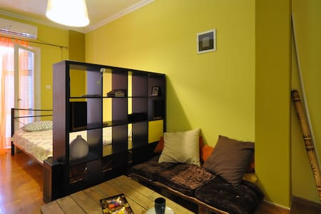 Studio in Athens center - Athens  - Apartamento