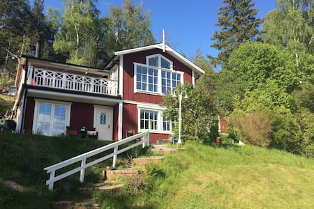 Country house close to lake Mälaren - Ekerö - 独立屋