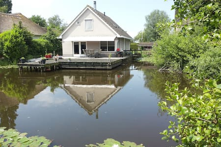 Lakeside Villa - Oud-Loosdrecht