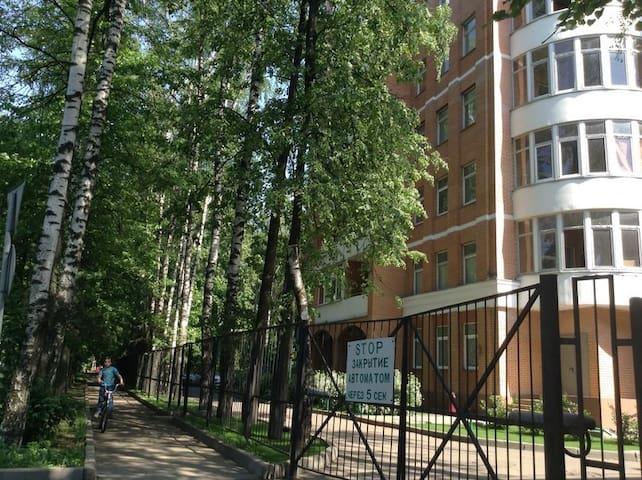 Лучшая квартира для лучшей жизни! - Moskva - Apartment