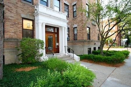 Cozy one bedroom walking distance from Harvard Sq - Cambridge - Condominium