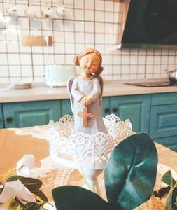 Alice的花园—高端LOFT小复式(消毒碗柜、自动洗手液机、洗烘一体机)